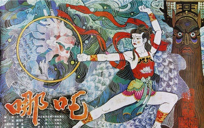 Nezha movie poster, 1983 Chinese film