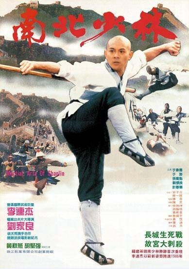 Shaolin Temple 3: Martial Arts of Shaolin Movie Poster, 1986, Actor: Jet Li Lian-Jie, Hong Kong Film