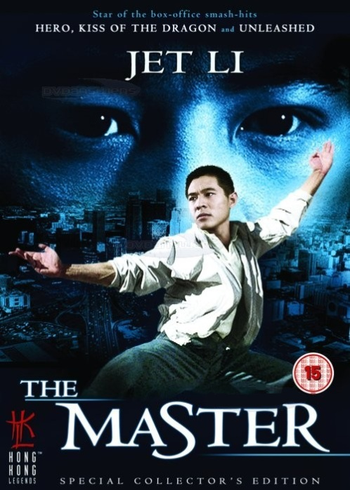 The Master Movie Poster, 1989, Actor: Jet Li Lian-Jie, Hong Kong Film