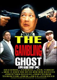 The Gambling Ghost