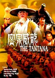 The Tantana movie