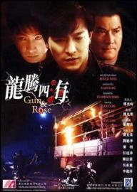 Gun n' Rose Movie Poster, 1992, Actor: Leon Lai Ming, Hong Kong Film