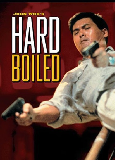 Hard Boiled movie poster, 1994