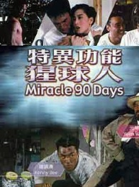 Miracle 90 Days