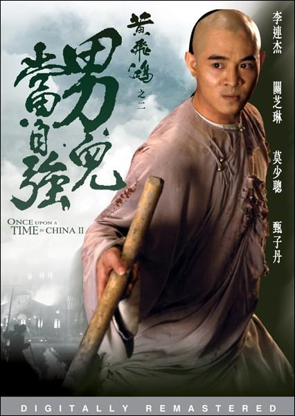 Once Upon a Time in China II Movie Poster, Actor: Jet Li Lian-Jie, Hong Kong Film