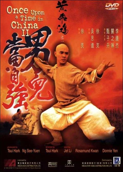 Once Upon a Time in China II, Actor: Jet Li Lian-Jie, Hong Kong Film