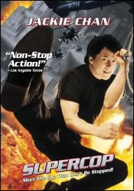 Police Story 3: Super Cop
