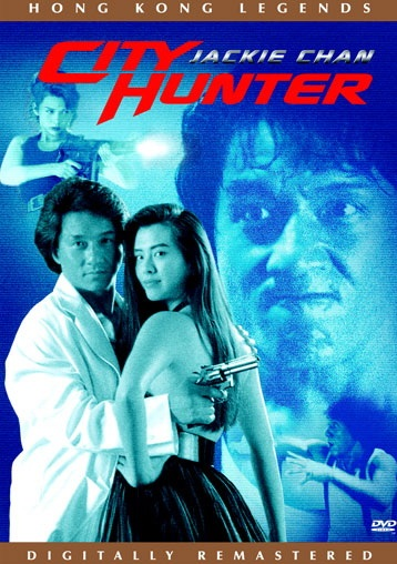 City Hunter Movie Poster, 1993,