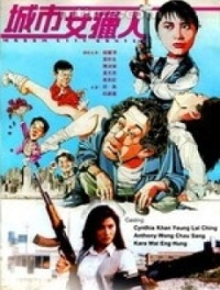 a summary of the city hunter an action comedy movie starring jackie chan Buy city hunter: read 54 movies & tv reviews - amazoncom  starring:  jackie chan, joey wong, kumiko goto runtime: 1 hour, 35 minutes   wacky fun for gamers and anime fans, this goofy but funny live-action romp is like  an  this is sort of a weird comedy for jackie to have done, but it is based upon a .