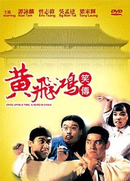 Once Upon a Time a Hero in China II