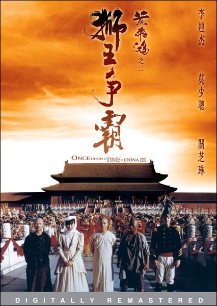 Once Upon a Time in China III Movie Poster, 1993, Actor: Jet Li Lian-Jie, Hong Kong Film