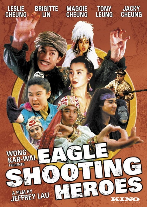 The Eagle Shooting Heroes Movie Poster, 1993, Actress: Maggie Cheung Man-Yuk, Hong Kong Film