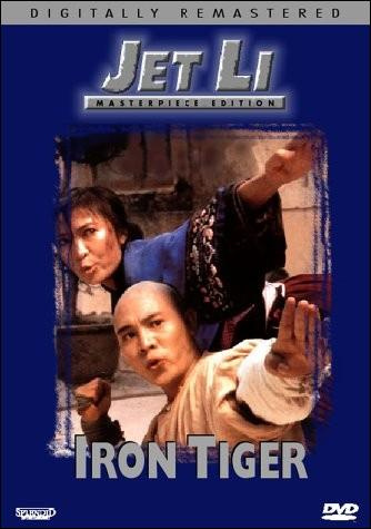 The Legend of Fong Sai Yuk Movie Poster, 1993, Actor: Jet Li Lian-Jie, Hong Kong Film