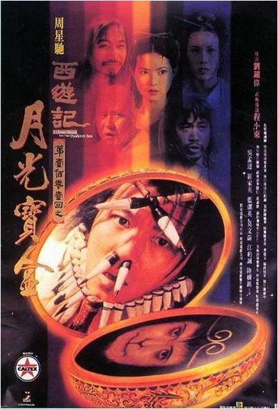 A Chinese Odyssey Part One: Pandora's Box Movie Poster, 1994, Actor: Stephen Chow Sing-Chi, Hong Kong Film