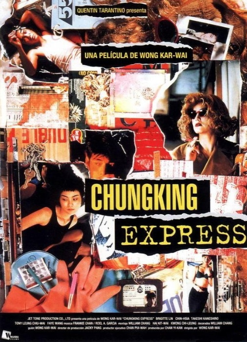 Chungking Express Movie Poster, 1994