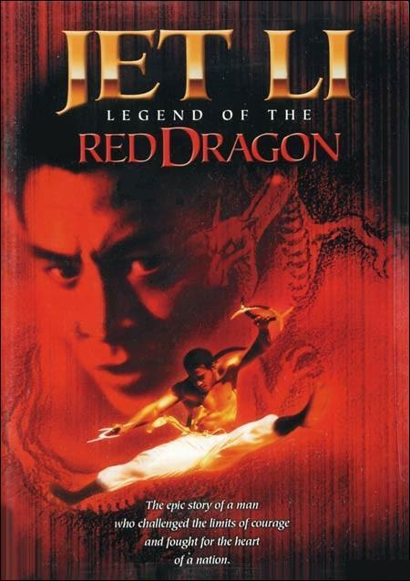 Legend of the Red Dragon Movie Poster, 1994, Actor: Jet Li Lian-Jie, Hong Kong Film