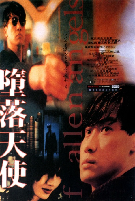 Fallen Angels Movie Poster, 1995, Actor: Leon Lai Ming, Hong Kong Film
