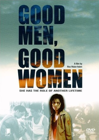 Good Men, Good Women, Annie Yi