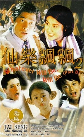Whatever Will Be, Will Be Movie Poster, 1995