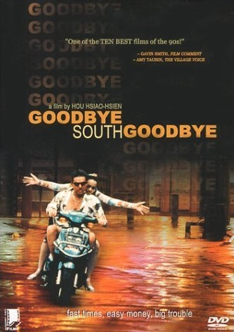 Goodbye, South, Goodbye, Jack Kao