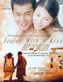 Sealed with a Kiss Movie Poster, 1997, Hong Kong Film