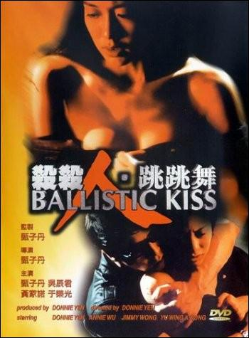 Ballistic Kiss movie poster, 1998, Annie Wu
