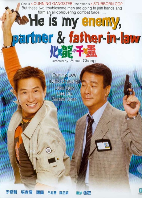 He Is My Enemy, Partner, and Father-In-Law movie poster, 1999