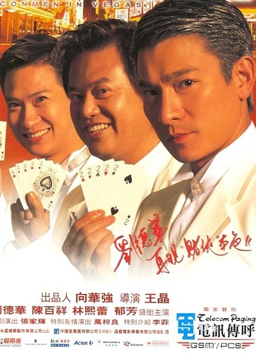 The Conmen in Vegas Movie Poster, 1999 Chinese film