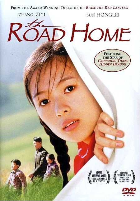 The Road Home Movie Poster, 1999, Actor: Sun Honglei, Chinese Film