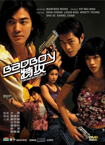 For Bad Boys Only Movie Poster, 2000, Actor: Louis Koo, Hong Kong Film
