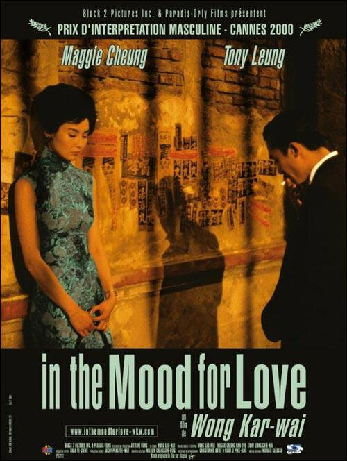 In the Mood for Love Movie Poster, 2000, Actor: Tony Leung Chiu-Wai, Hong Kong Film