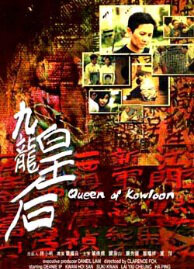 Queen of Kowloon