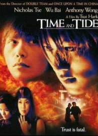 Time and Tide Movie Poster, 2000