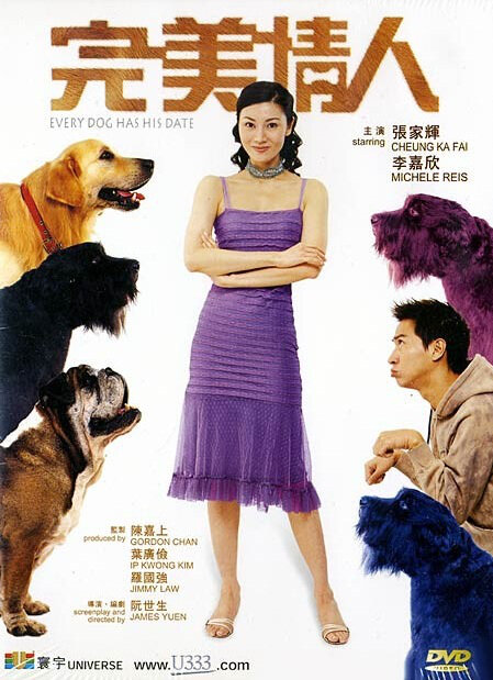 Every Dog Has His Date Movie Poster, 2001