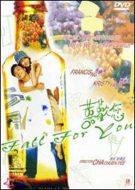 Fall for You Movie Poster, 2001