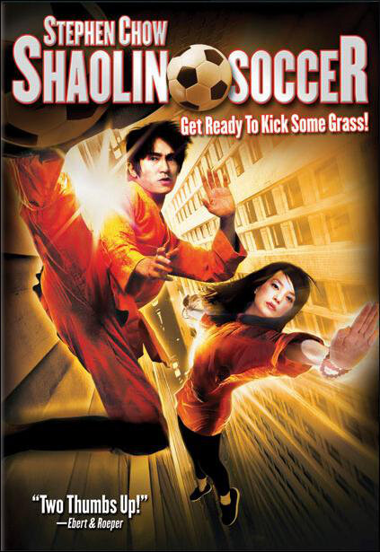 Shaolin Soccer Movie Poster, 2001