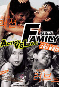 Family movie poster, 2002 film