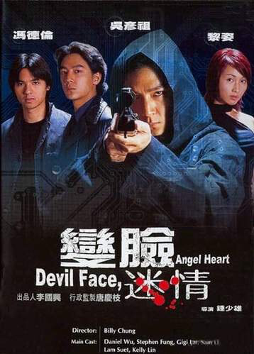Devil Face, Angel Heart Movie Poster, 2002