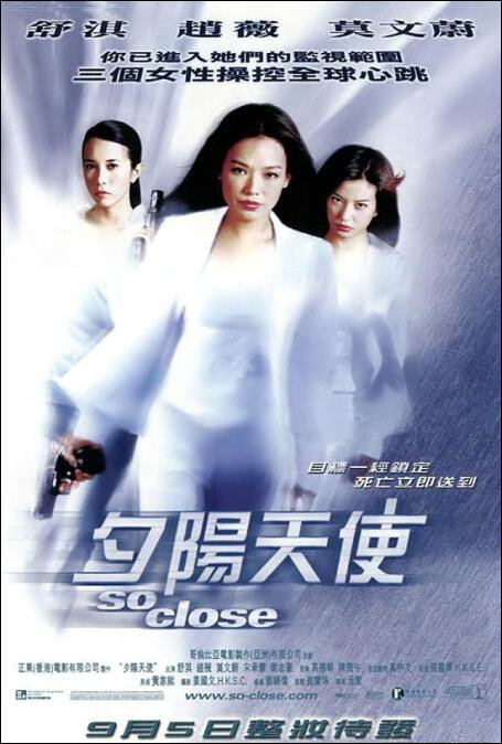 So Close, 2002, Zhao Wei, Shu Qi, Karen Mok