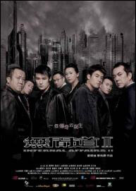 Infernal Affairs II Movie Poster, 2003, Actor: Shawn Yue Man-Lok, Hong Kong Film