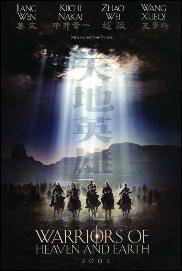 Warriors of Heaven and Earth Movie Poster, 2003
