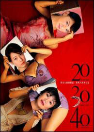 20 30 40 movie poster, 2004