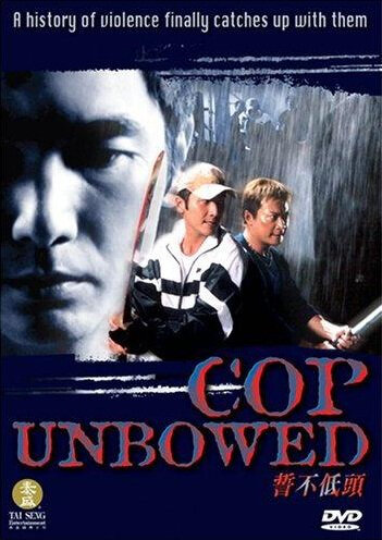 Cop Unbowed Movie Poster, 2004