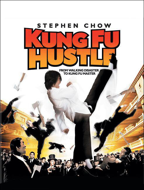 Kung Fu Hustle Movie Poster, 2004, Actor: Stephen Chow Sing-Chi, Hong Kong Film