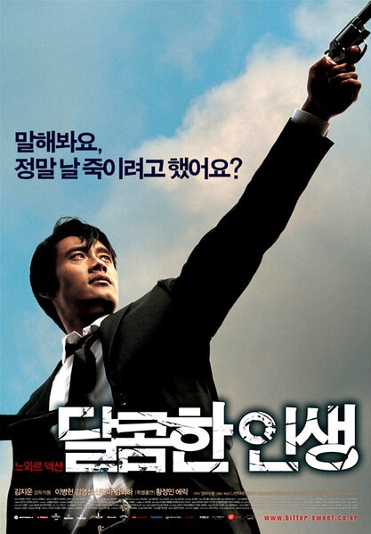 A Bittersweet Life movie poster, 2005 film