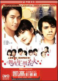 Moments of Love Movie Poster