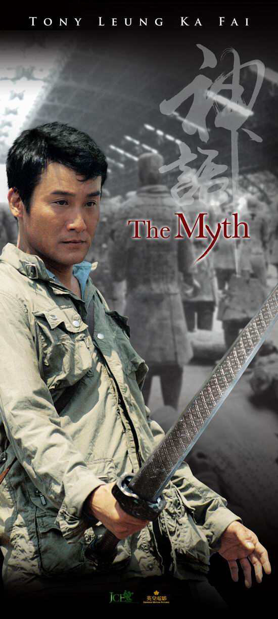 The Myth Movie Poster, 2005, Actor: Tony Leung Ka-Fai, Hong Kong Film