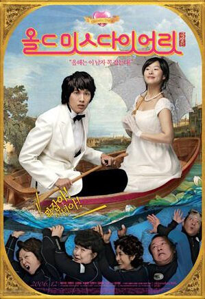 Old Miss Diary - Movie movie poster, 2006 film