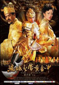Curse of the Golden Flower Movie Poster, 2006