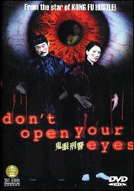 Don't Open Your Eyes Movie Poster, 2006